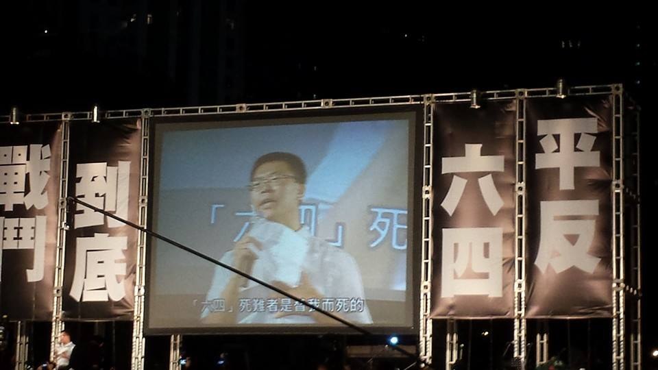 Mainland dissident tells crowds at Victoria Park that without democracy in China, Hong Kong can't have real universal suffrage