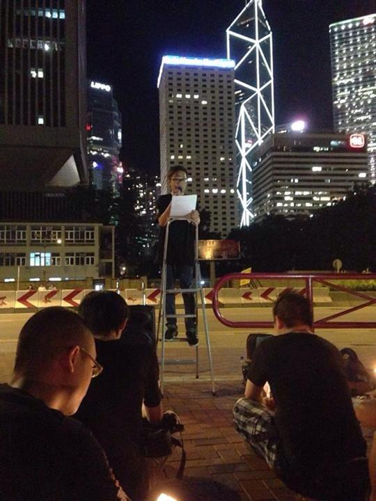 Anthony Yiu addresses June 4th gathering in Central